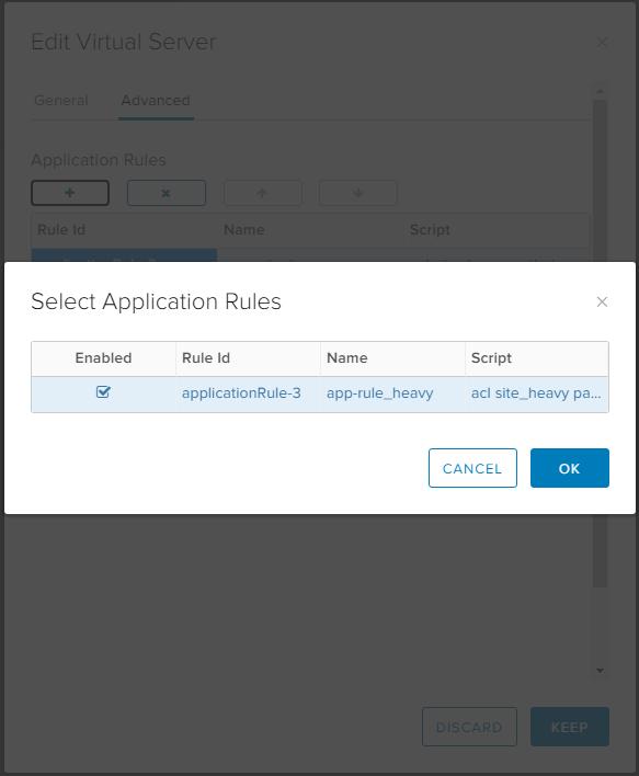 Рис. 15 Виртуальный сервер будет применять правило балансировки
